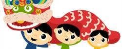 Imatge de Tallers infantils de cultura xinesa 6